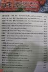 Beijing-Cuisine-Menu-Richmond-2