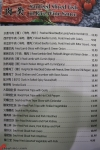 Beijing-Cuisine-Menu-Richmond-2