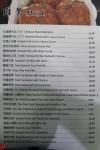 Beijing-Cuisine-Menu-Richmond-8