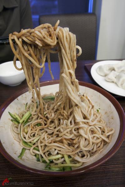 Beijing-Cuisine-Richmond-23