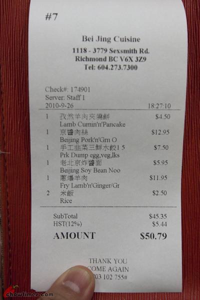 Beijing-Cuisine-Richmond-25