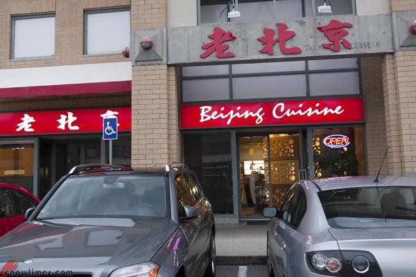 Beijing-Cuisine-Richmond-26