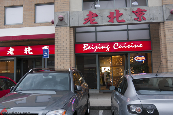 Beijing-Cuisine-Richmond-26
