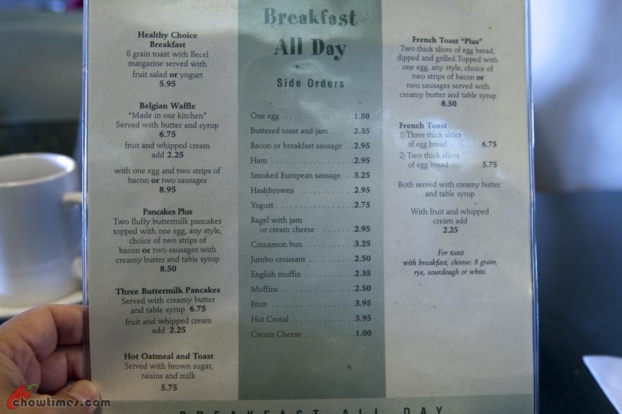 Friendly-Banners-Restaurant-Richmond-3