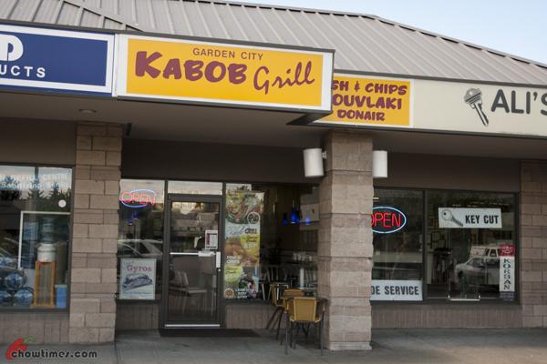 Kebab-Grill-Richmond-2