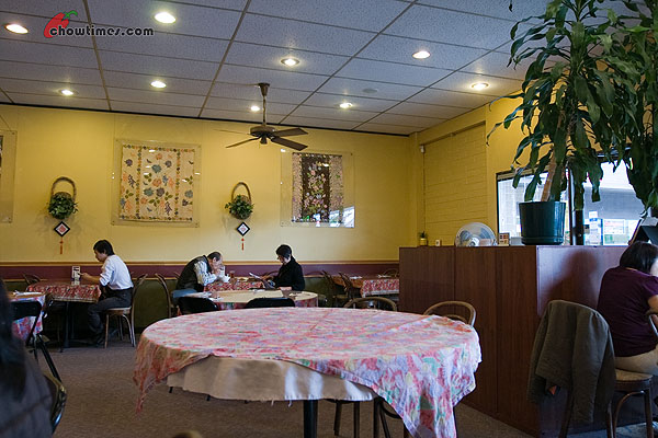 Kelong-Singapore-Restaurant2