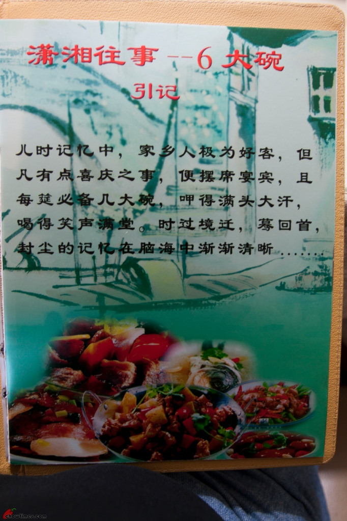Luckynoodle-Chinese-Restaurant-Kingsway-14