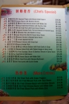 Luckynoodle-Chinese-Restaurant-Kingsway-15