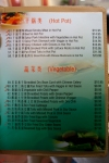 Luckynoodle-Chinese-Restaurant-Kingsway-18