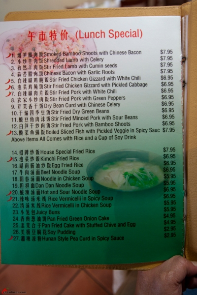 Luckynoodle-Chinese-Restaurant-Kingsway-21