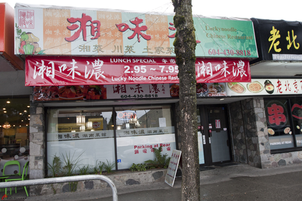 Luckynoodle-Chinese-Restaurant-Kingsway-22