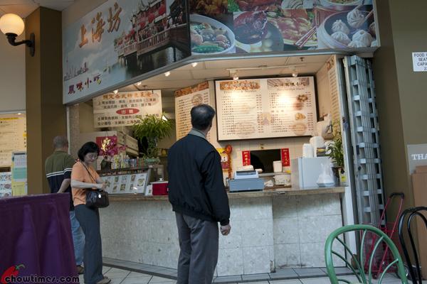 Parker-Place-Food-Court-2nd-Visit-1