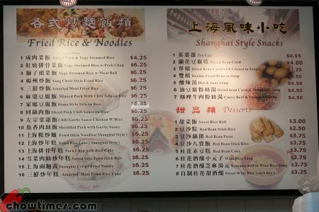 Parker-Place-Food-Court-2nd-Visit-2