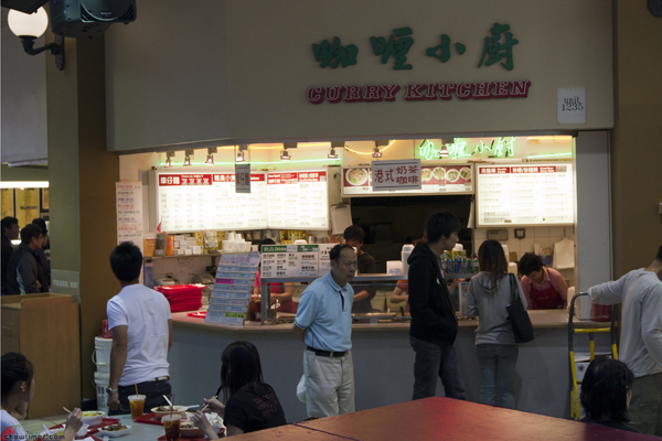 Parker-Place-Food-Court-8