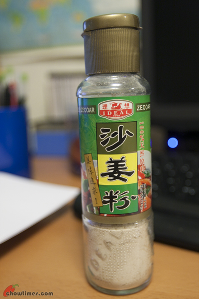 Sand Ginger Seasoning