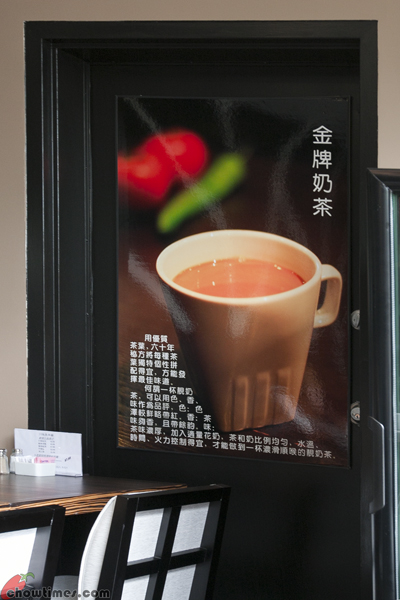 Spicy-Stage-Cafe-Richmond-12