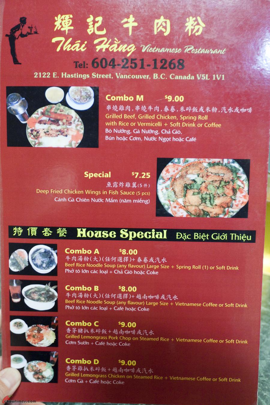 Thai-Hang-Vietnamese-Vancouver-1