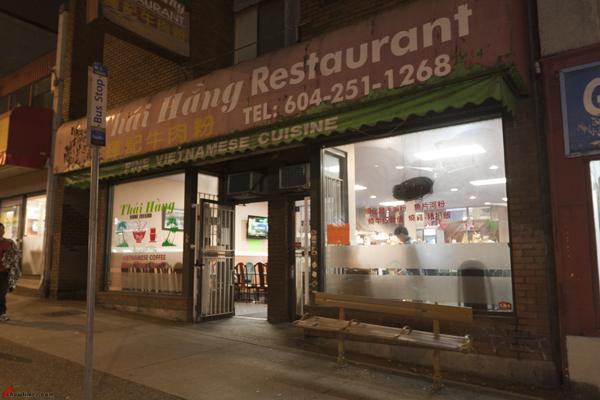 Thai Food Hastings And Nanaimo