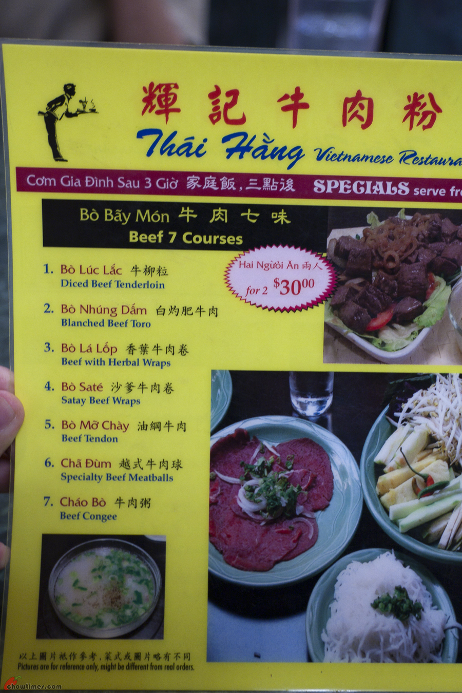 Thai-Hang-Vietnamese-Vancouver-3