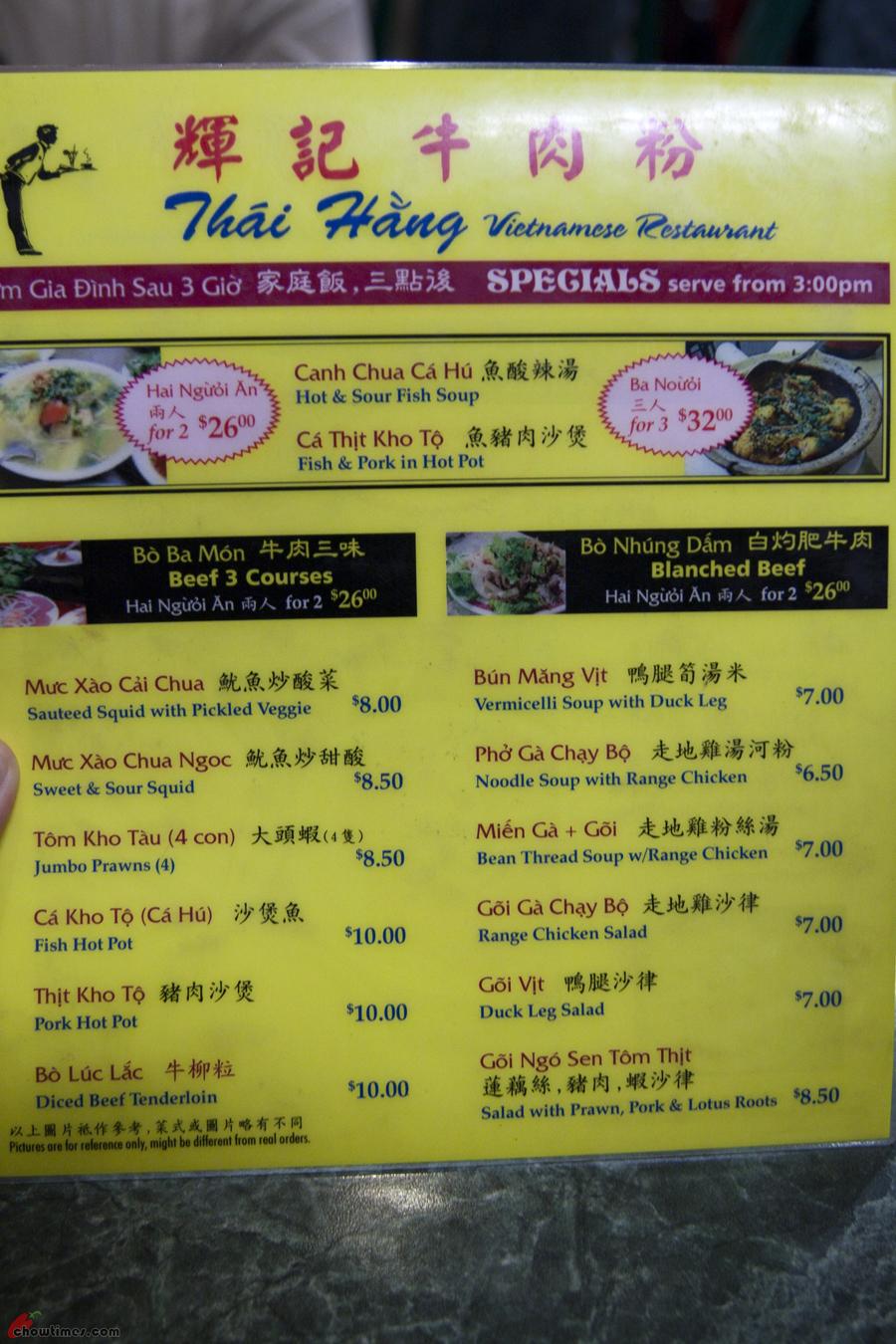 Thai-Hang-Vietnamese-Vancouver-4