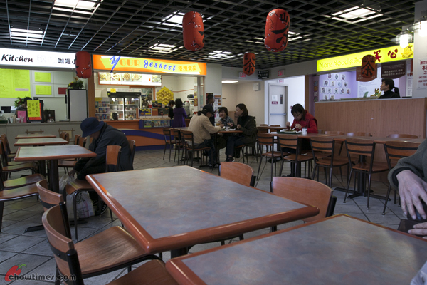 Admiralty-Center-Food-Court-Richmond-1