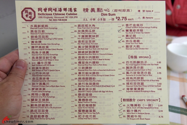Delicious-Chinese-Cuisine-Kingsway-2