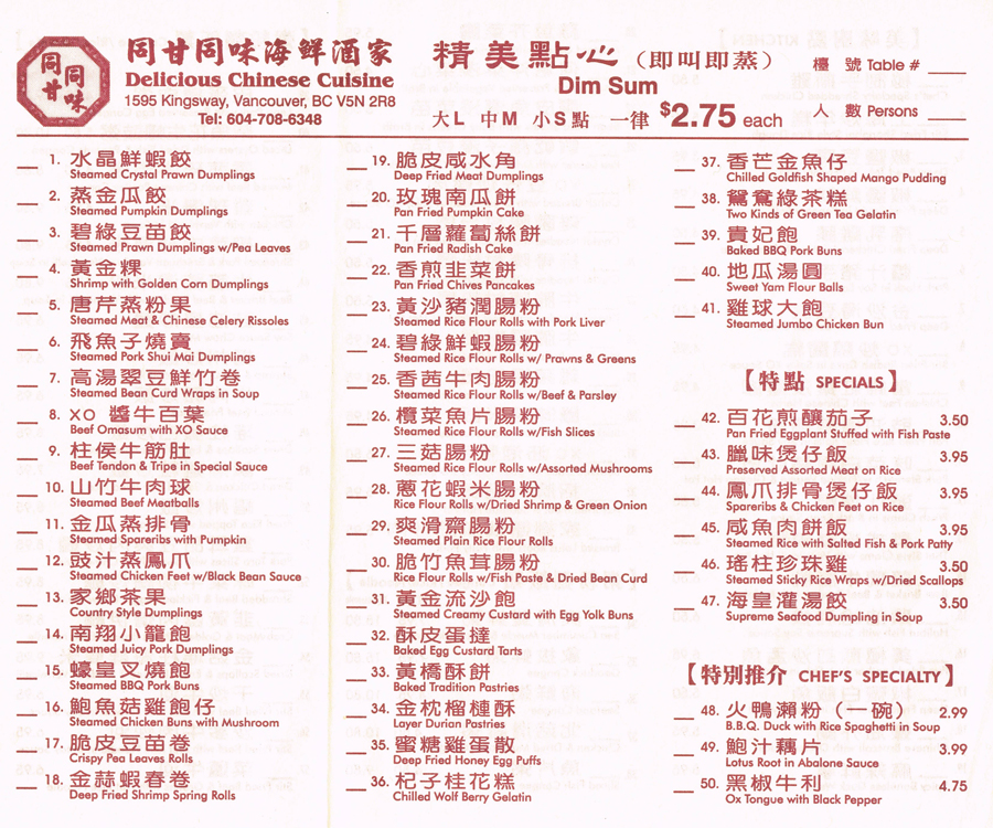 Delicious chinese cuisine on kingsway between victoria for Asia cuisine menu