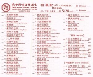 Delicious-Chinese-Cuisine-Menu-1