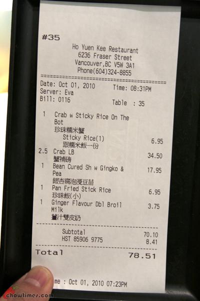 Ho-Yuen-Kee-Restaurant-Fraser-Vancouver-18