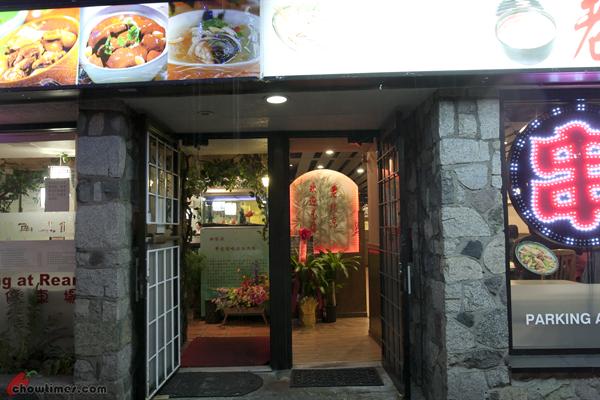 Traditional-Beijing-Cuisine-Kingsway-20