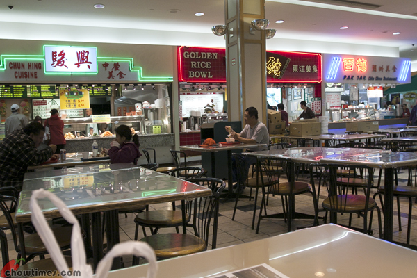 Yaohan-Food-Court-Set1-2