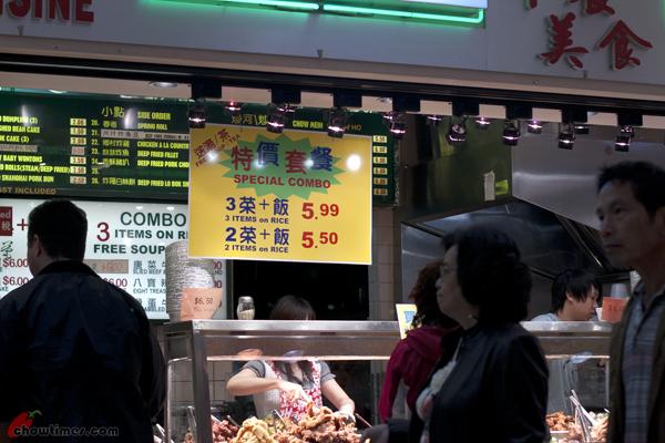 Yaohan-Food-Court-Set2-1
