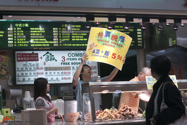 Yaohan-Food-Court-Set2-2