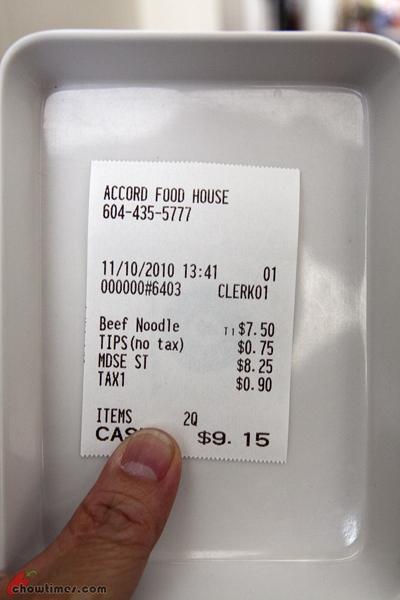 Accord food house on kingsway metrotown burnaby for Accord asian cuisine menu