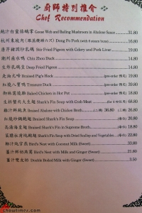 Good-Choice-Restaurant-Menu-5