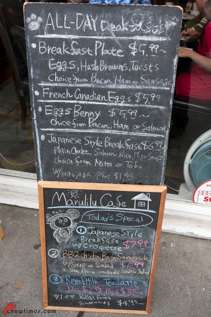 Marulilu-Cafe-Vancouver-15