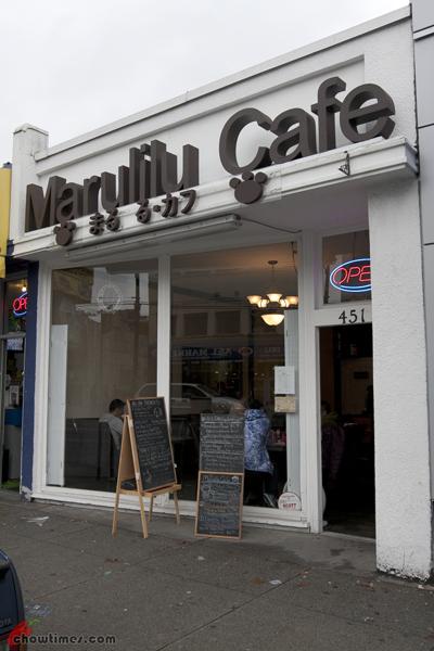 Marulilu-Cafe-Vancouver-16