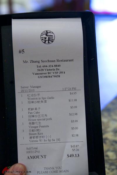 Mr-Zhang-Szechuan-Restaurant-15