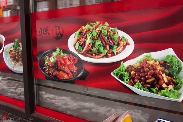 Mr-Zhang-Szechuan-Restaurant-16