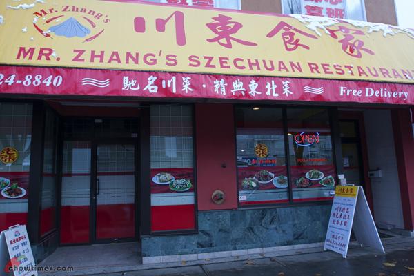 Mr-Zhang-Szechuan-Restaurant-17