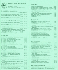 Specialty-Chicken-Richmond-Menu-1