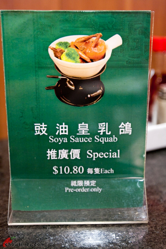 Specialty-Chicken-Wonton-House-Richmond-5