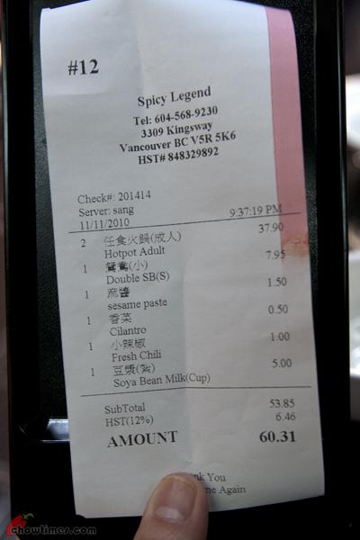 Spicy-Legend-Kingsway-Joyce-18