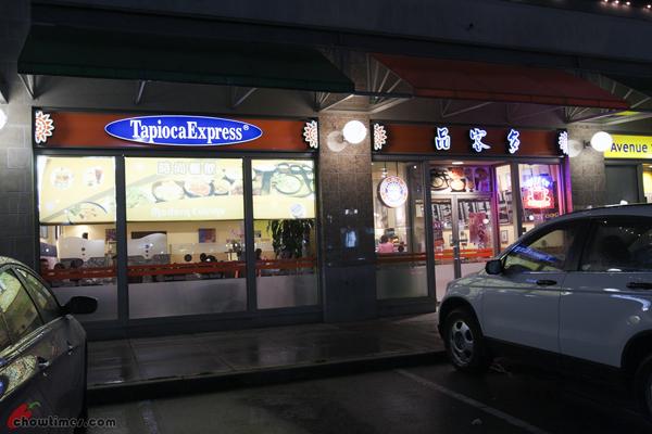 Tapioca-Express-3