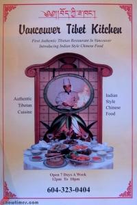 Vancouver-Tibet-Kitchen-Menu-1