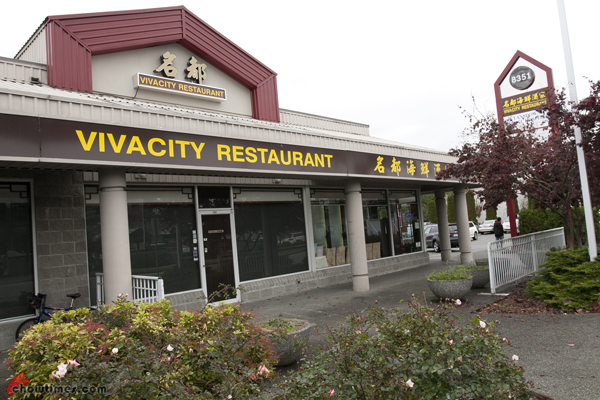 Vivacity-Richmond-21
