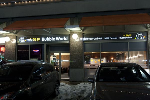 Bubble-World-Richmond-10