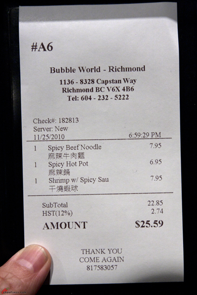 Bubble-World-Richmond-9