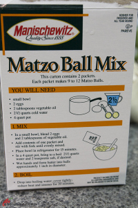 Chicken-Broth-with-Matzo-Ball-2