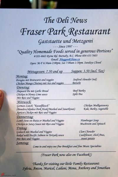 Fraser-Park-Restaurant-Burnaby-9